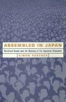 Assembled in Japan: Electrical Goods and the Making of the Japanese Consumer (Study of East Asian Institute Columbia University)